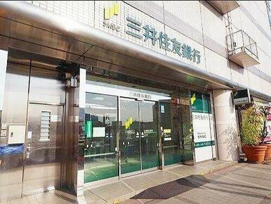 三井住友銀行川口支店