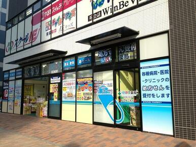 どらっぐぱぱす武蔵小杉店
