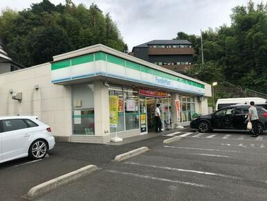 ファミリーマート 町田能ケ谷町店