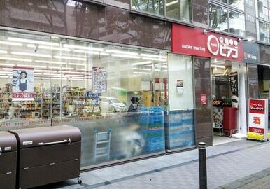 miniピアゴ新横浜2丁目店
