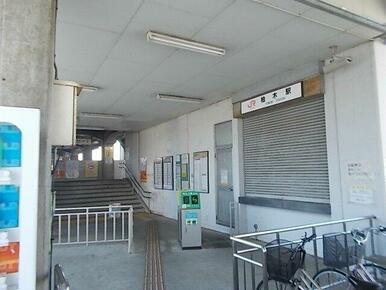 身延線 柚木駅まで1400m