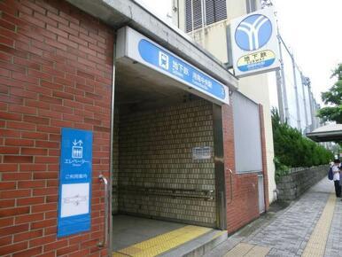 ブルーライン「港南中央駅」