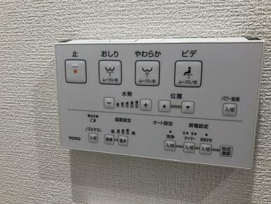 トイレ「保温機能で冬場も安心です。」