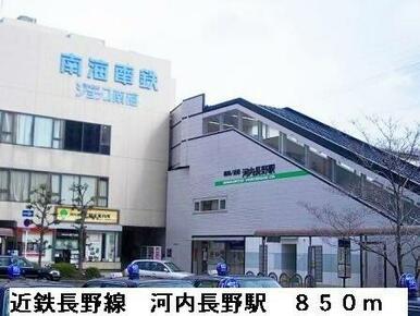 近鉄長野線河内長野駅