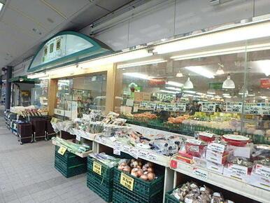 スーパーマルヤマ藤棚本店