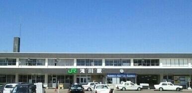 JR 滝川駅