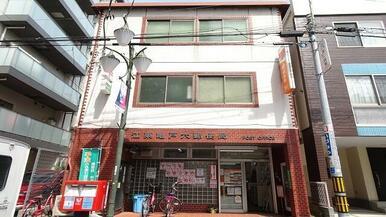 江東亀戸六郵便局