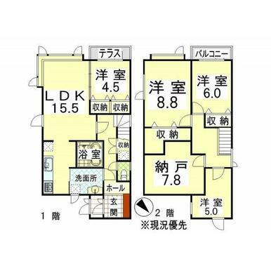 建物面積約34坪の4SLDK、多用途に使用可能納戸もあり収納豊富