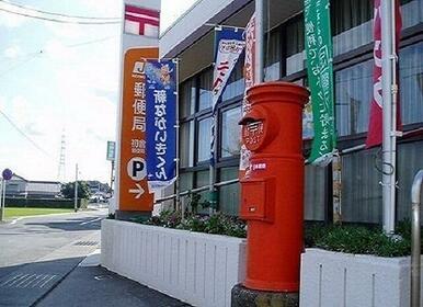 初倉郵便局