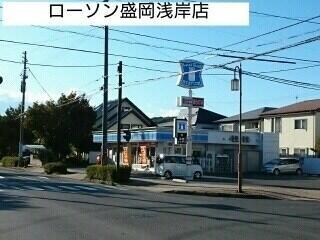 ローソン浅岸店