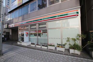 セブンイレブン日吉普通部通り店