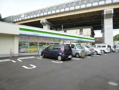 ファミリーマート横浜羽沢町綿打店