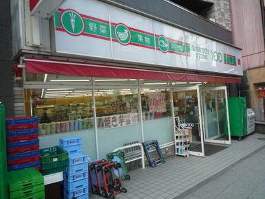 ローソンストア100桜木町駅前店