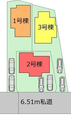 前面道路は約6mと広く駐車の苦手な方でも安心