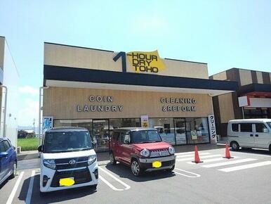 ワンナワードライ東宝飯山店