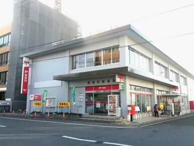 観音寺郵便局