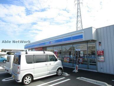 ローソン羽ノ浦中庄店