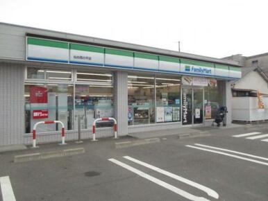 ファミリーマート 仙台西の平店