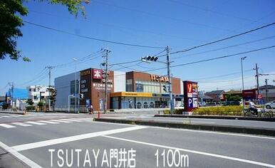 TSUTAYA門井店