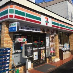 セブンイレブン 東仙台1丁目店