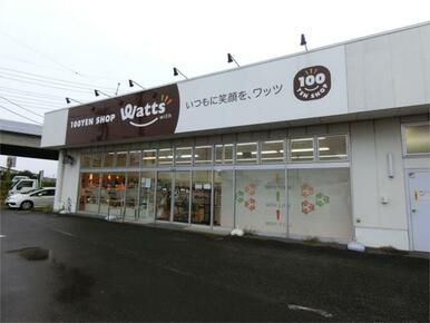 Watts with(ワッツウィズ) 木野目店