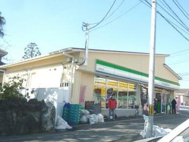 ファミリーマート今宿西町店