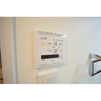 浴室乾燥機は湿気を排しカビ防止に大活躍。冬季のヒートショック緩和にも
