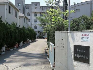 草加市立両新田中学校