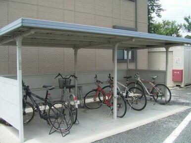 敷地内に屋根付きの駐輪場があります。