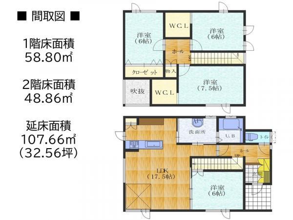 札幌市西区 発寒二条5丁目 (発寒南駅) 2階建 4LDK