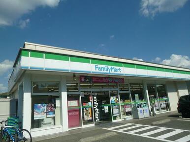 ファミリーマート青葉大場町店