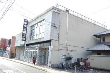 京都中央信用金庫向日町支店