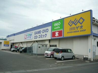 ゲオ薩摩川内店