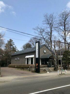 サンマルク札幌中島公園店