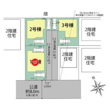 三郷市早稲田3丁目2期 区画図