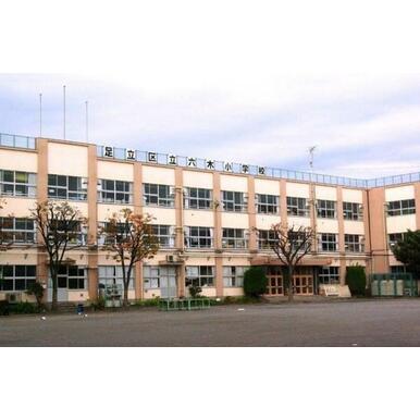 足立区立六木小学校※お子様の通学に関しましては行政機関に再度ご確認ください。
