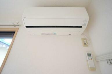 ◆洋室(6.9帖)◆うれしいエアコン付きです!