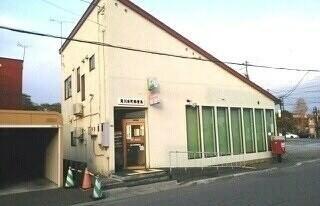 滝川本町郵便局