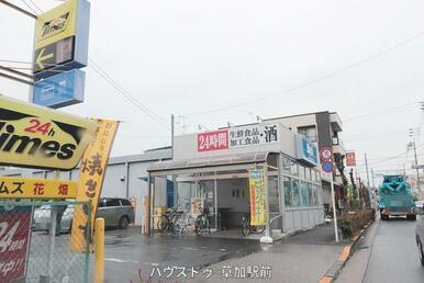 Big-A花畑店