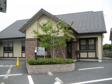 小松診療所