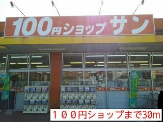 100円ショップ