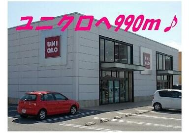 ジョイフル 筑西店