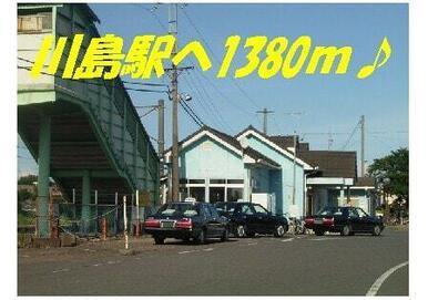 筑西市立川島小学校