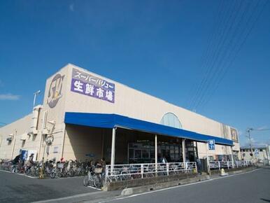 スーパーバリュー越谷店