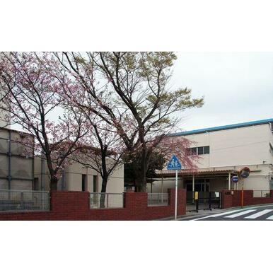 横浜市立藤の木小学校