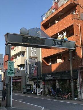 板橋宿商店街