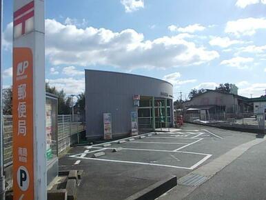 南島郵便局