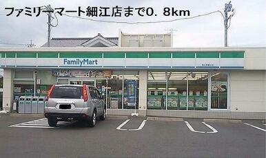 ファミリーマート細江店