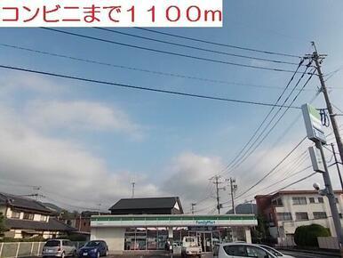 ファミリーマート 松浦店
