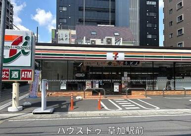 セブンイレブン草加氷川町店